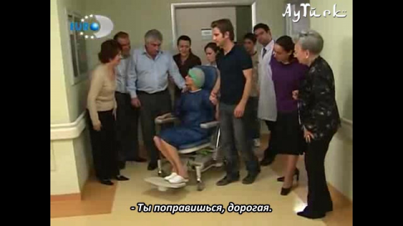 Зять-иностранец - Yabançi damat - 105 серия с русскими субтитрами.