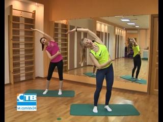 Калланетика. Представляет фитнес-инструктор Юлия Рылова.