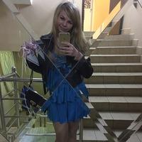 Анюта Чванова