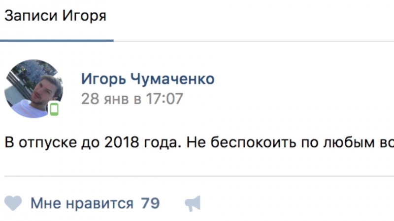 FuckbetАйдын_ТусуповНе_До_КапперыСпорт_и_Ставки_GBN733