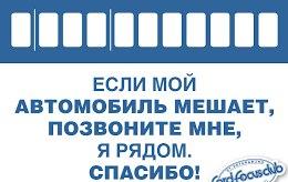 nTTAVCu38_Q.jpg