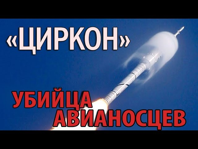 ПУТИН ДАЛ ТРАМПУ 250 СЕКУНД НА РАЗМЫШЛЕНИЕ Новые ракеты