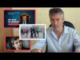 Ройзман о Навальном, Соколовском и задержании мальчика