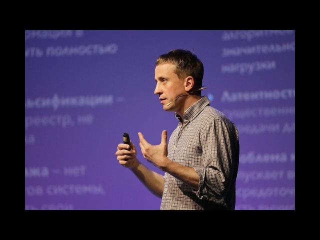 Основы блокчейн. Интеллекция Александра Иванова, Waves Platform