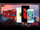 2 способа как записывать видео с экрана iOS 9-10 на iPhone iPad без компьютера   AHT