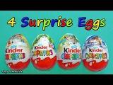 4 Surprise Eggs, Kinder Surprise, Ice Age, Kinder, Natoons, Animal Planet.