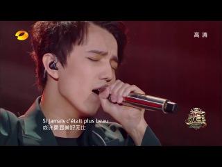 """""""中国是由哈萨克震惊"""" Димаш Кудайбергенов - SOS d'un terrien en détresse.I am a singer. 那就是 - 人才。"""