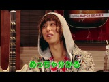 MUSIC GOLD RUSH #78 ダイジェスト「SUPER BEAVER Vol.02」