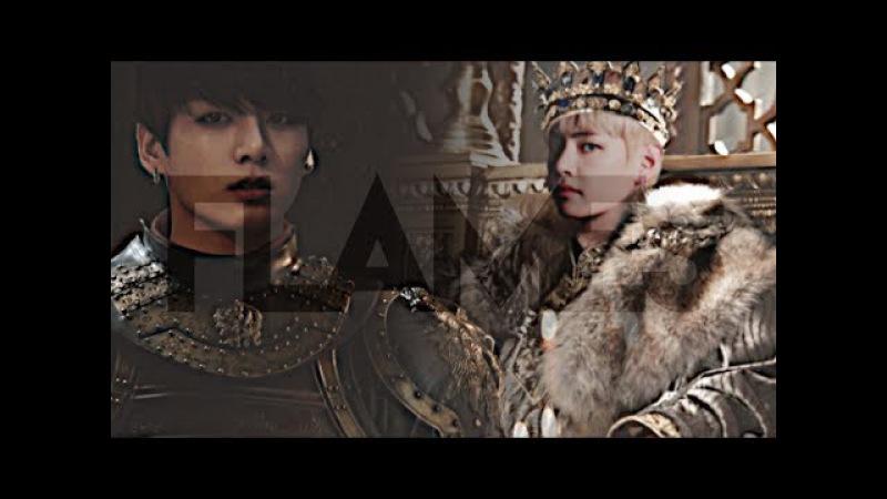 Taekook ● flames [royalty au]