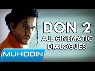 Don 2 | Дон 2 (O'zbek tilida)