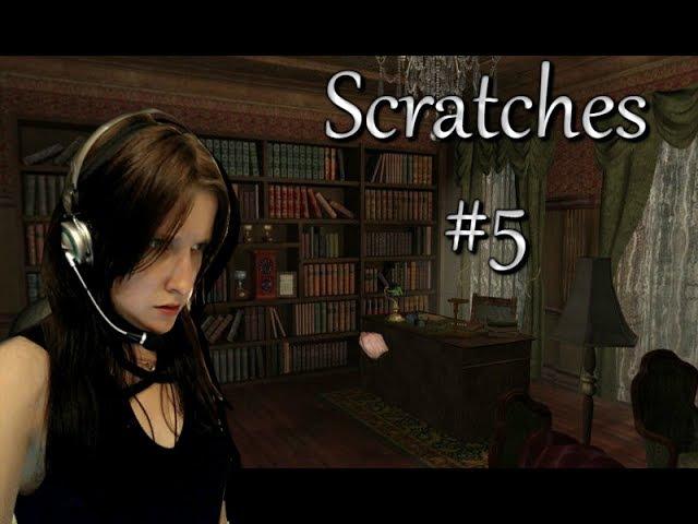 [ CrazyFox ] Scratches   Шорох - Часть 5 - Новый день, новые кошмары