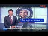 56 лет космической истории׃ новые подробности полета Гагарина