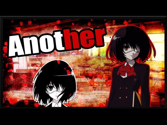 Another | Иная | Обзор Аниме | Vampire's mind