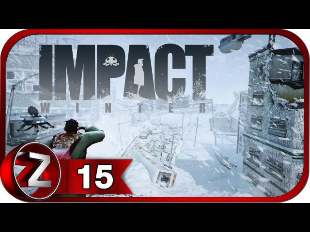 Impact Winter Прохождение на русском 15 - Нужны лекарства [FullHD|PC]