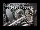 Замена сцепления Honda CBR1000RR Clutch replacement etc