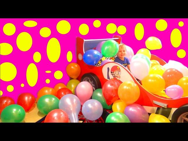 Воздушные шарики Мальчик Марк лопает много воздушных шариков с сюрпризом Balony Blows