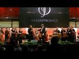 На БИС с Омским камерным оркестром