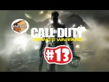 Call of Duty Infinite Warfare  часть 13  Операция