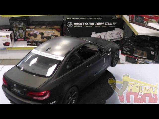 Обзор машины Rastar 48000 BMW M3 Sport 1:14