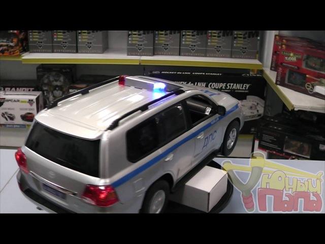 Обзор полицейской машины Rastar Toyota Land Cruiser ДПС 1:16 - 50200-51