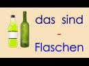 Deutsch lernen Grammatik 10: der - ein - kein ... im Plural