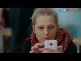Шикарная семейная мелодрама От ненависти до счастья 2017 Русский фильм новинка