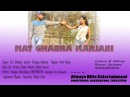 Mat Ghabra Marjani @ New Haryanvi Dj Song 2016 Ft . D.C. Madaniya Amit Rangi