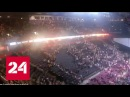 Манчестер Арена и Ариана Гранде краткая справка
