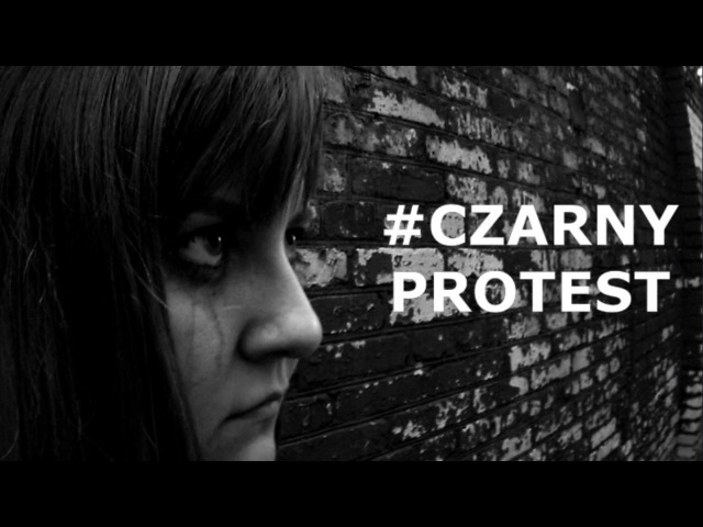 CZARNYPROTEST (ENG POL SUB) против запрета абортов в Польше черныйпротест blackprotest 2016