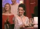 Танцы со звездами, 2-й сезон. - Выпуск № 10. эфир от 31.12.2006 г..