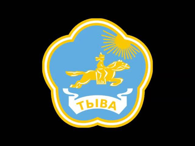 Национальный Гимн Тувы | National Anthem of Tuva