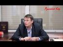 Евгений Фёдоров: Венесуэльский импичмент (25.10.2016)