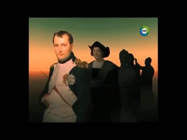 Теория пассионарности Гумилёва