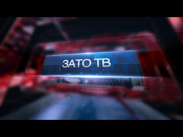 Выпуск городских новостей 26.07.2017