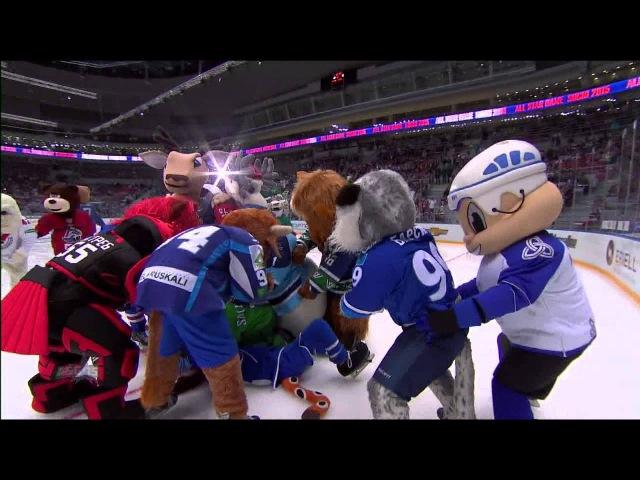 Матч Звезд 2015: драка маскотов / KHL ASG'15: Huge mascot brawl