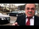 Депутат Лаврентий Августович возмущён высокими ценами в автосервисе
