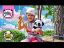 Тарзания - адреналин для детей и взрослых в парке Челюскинцев Минск / Tarzania Minsk