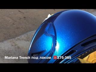 Шлем для конкура в Plasti Dip Mariana Trench