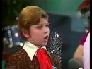 БДХ, и Дима Голов - Голубой вагон (1976)