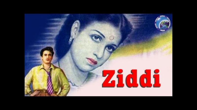 видео сборник песен с фильма Ziddi год выпуска 1948 в ролях Дев Ананд