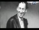 Владимир Басов, телевизионная передача -Как уходили кумиры-