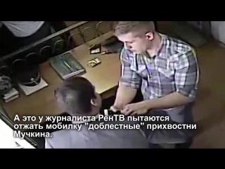 Преступная связь Суда РФ и МВД РФ