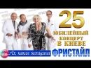 Фристайл Сергей Кузнецов feat. Пётр Чёрный, Денис Супруненко - Ах, какая женщина