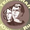 """Телеканал """"Юность.Ru"""""""