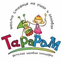 Логотип Тарарам место стояния на ушах и головах. Калуга