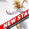 Школа танца NEW STAR