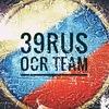 39RUS OCR TEAM - любители гонок с препятствиями