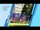 Комфортные квартиры от компании «Зенит» в новом строящемся жилом доме по ул. Орловских партизан, 4.
