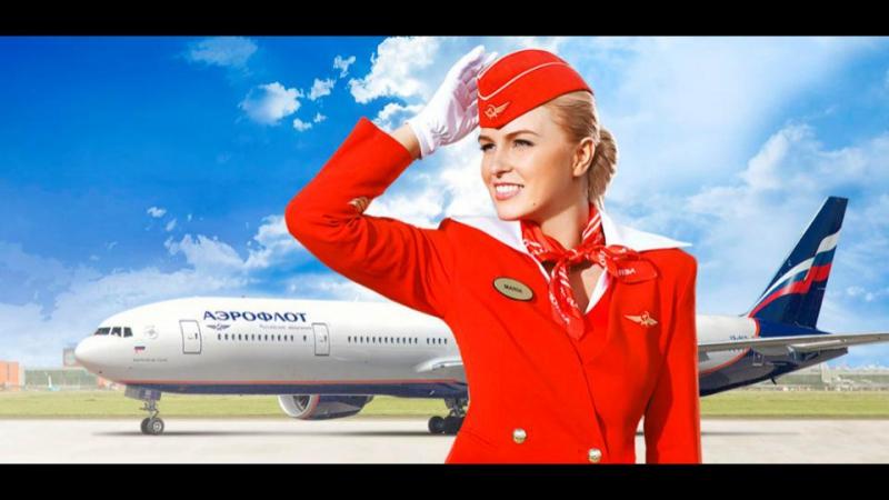 100 лет униформе стюардесс