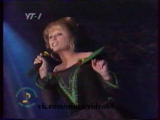 Аурика Ротару Эта неслучайная встреча (Национальный хит парад УТ 1) 1997г. Киев
